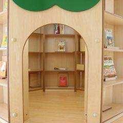 こども図書館