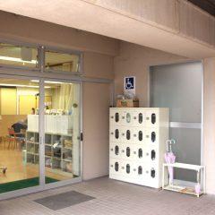 ディサービスセンター出入口